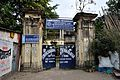 Entrance - Iswarchandra Pathabhavan - 299 Acharya Prafulla Chandra Road - Kolkata 2015-02-07 2072.jpg