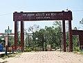 Entrance of the aviary.jpg