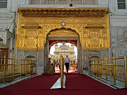 Entrance to Golden Temple, Amritsar.jpg