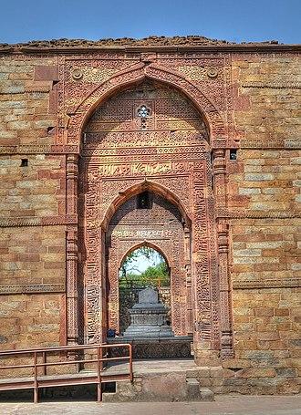 Iltutmish - Entrance to Illtumish Tomb in Qutub Minar Complex