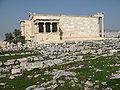 Erechtheum- Acropolis of Athens-2.jpg