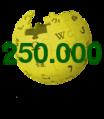 Euskarazko Wikipedia 250.000 - Orlegi eta Horia.png