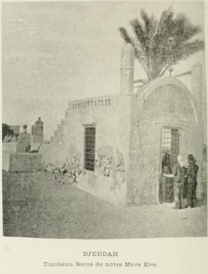 Tomb of Eve - The tomb of Eve in 1894, during the Ottoman period.