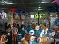 Expo 2012 Official Gift Shop2.JPG