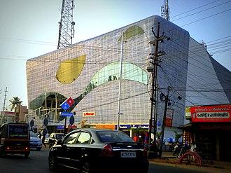 Pattathanam - An upcoming mall under construction near Pattathanam