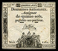 FRA-A69-Domaines Nationaux-15 sols (1793).jpg