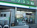 FamilyMart Moriguchi Dainichi-eki-mae store.jpg