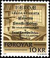 Faroe stamp 063 faeroae et faeroa reserata.jpg