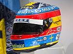 Fernando Alonso 2005 helmet front-left 2017 Museo Fernando Alonso.jpg
