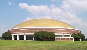 Baylor Bears basketball - Image: Ferrell center 2008