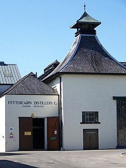 Entrance of the Fettercairn distillery