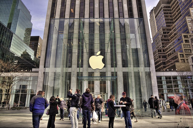 File:Fifth Avenue Apple Store - panoramio.jpg