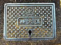 Fire.hydrant.cover.in.odawara.city.2.jpg