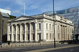 Fishmongers' Hall in the City of London.jpg