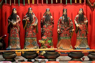 Chinese folk religion - Altar to the Five Officials worshipped inside the Temple of the Five Lords in Haikou, Hainan.