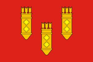Alatyr, Chuvash Republic - Image: Flag of Alatyr (Russia)