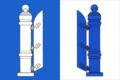 Flag of Bolshevereyskoe (Voronezh oblast).png