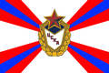 Flag of CSKA.png