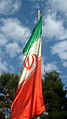 Flag of Iran in the Nishapur Railway Station square 21.JPG