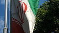 Flag of Iran in the Nishapur Railway Station square 48.JPG