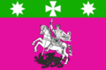 Flag of Irklievskoe (Krasnodar krai).png