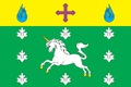 Flag of Sosenskoe (Moscow oblast).png