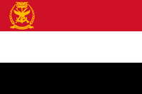 Flag of Yemen Armed Forces.png
