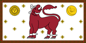 North Western Province, Sri Lanka - Image: Flag of the North Western Province (Sri Lanka)