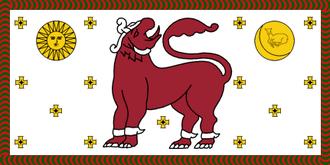 North Western Province, Sri Lanka - Image: Flag of the North Western Province (Sri Lanka)