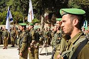 Flickr - Israel Defense Forces - Nachal Brigade On Historical Trek (1)
