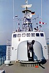 Forecastle of the German fast attack craft S55 Alk (P6155) in the Baltic Sea on 28 August 1985.jpg