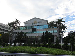 Kaohsiung City Council - Former building of Kaohsiung City Council