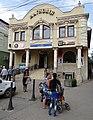 Former Jewish Synagogue - Berehove - Ukraine (35901330143) (2).jpg