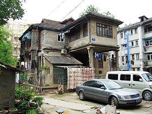 Tan Yankai - Former residence of Tan Yankai in Nanjing.