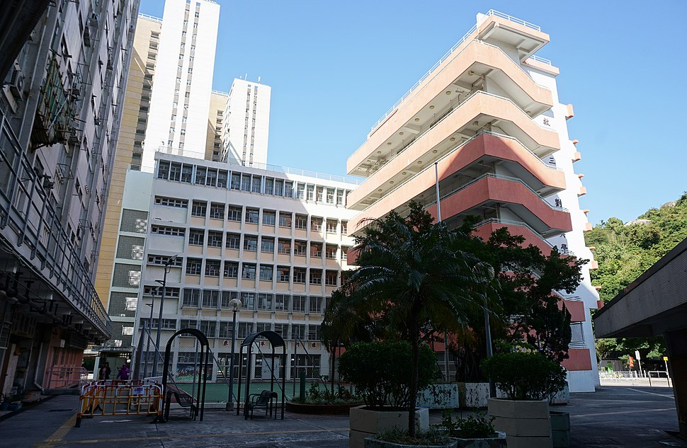 Former The Salvation Army Sam Shing Chuen Lau Ng Ying School (full view)