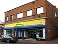 Former WOOLWORTHS shop - geograph.org.uk - 1193113.jpg