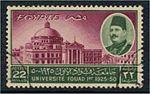 Fouad I universirty - Cairo university 1925-1950 stamp.jpg