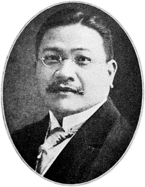 Francisco Tongio Liongson - A portrait of Francisco Tongio Liongson