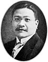 Francisco Tongio Liongson.jpg