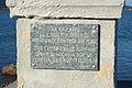 Frontignan croix Ingril plaque.JPG