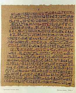 Egyptian language Language spoken in ancient Egypt, branch of the Afro-Asiatic languages