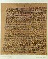 G. Ebers (ed.), Papyros Ebers, 1875 Wellcome L0016592.jpg