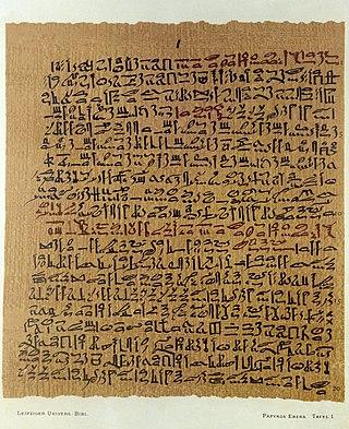 Egyptian language image