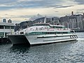 GAO MING Fortune Ferry Central to Hung Hom in Hung Hom 10-09-2020(4).jpg