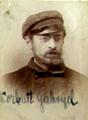 Gabriel Marian Karaffa-Korbutt.png
