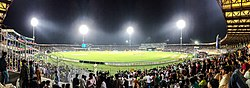 Gaddafi Stadium at Night.jpg