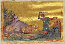 Galacteon and his wife Episteme at Emesa (Menologion of Basil II).jpg
