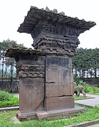 Chinese architecture together with Tattoo moreover Picture Request Cultured Stone Pillar 24 Wide 114087 additionally Reliancefencing furthermore Watch. on gates designs