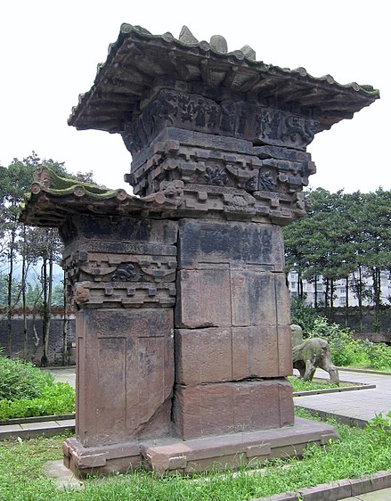 A stone-carved pillar-gate, or que (Que ), 6 m (20 ft) in total height, located at the tomb of Gao Yi in Ya'an, Sichuan province, Eastern Han dynasty Gao Yi Que2.jpg