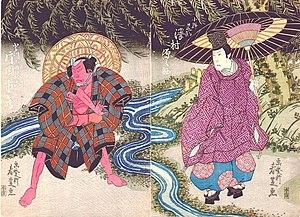 Gatōken Shunshi - Woodblock diptych by Gatōken Shunshi showing Sawamura Gennosuke II as Ono no Tofu (right) and Kataoka Ichizō I as Tokko no Daroku (left) in the kabuki play Ono no Tofu Aoyagi Suzuri